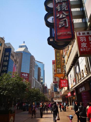 Bienvenue à Shanghai